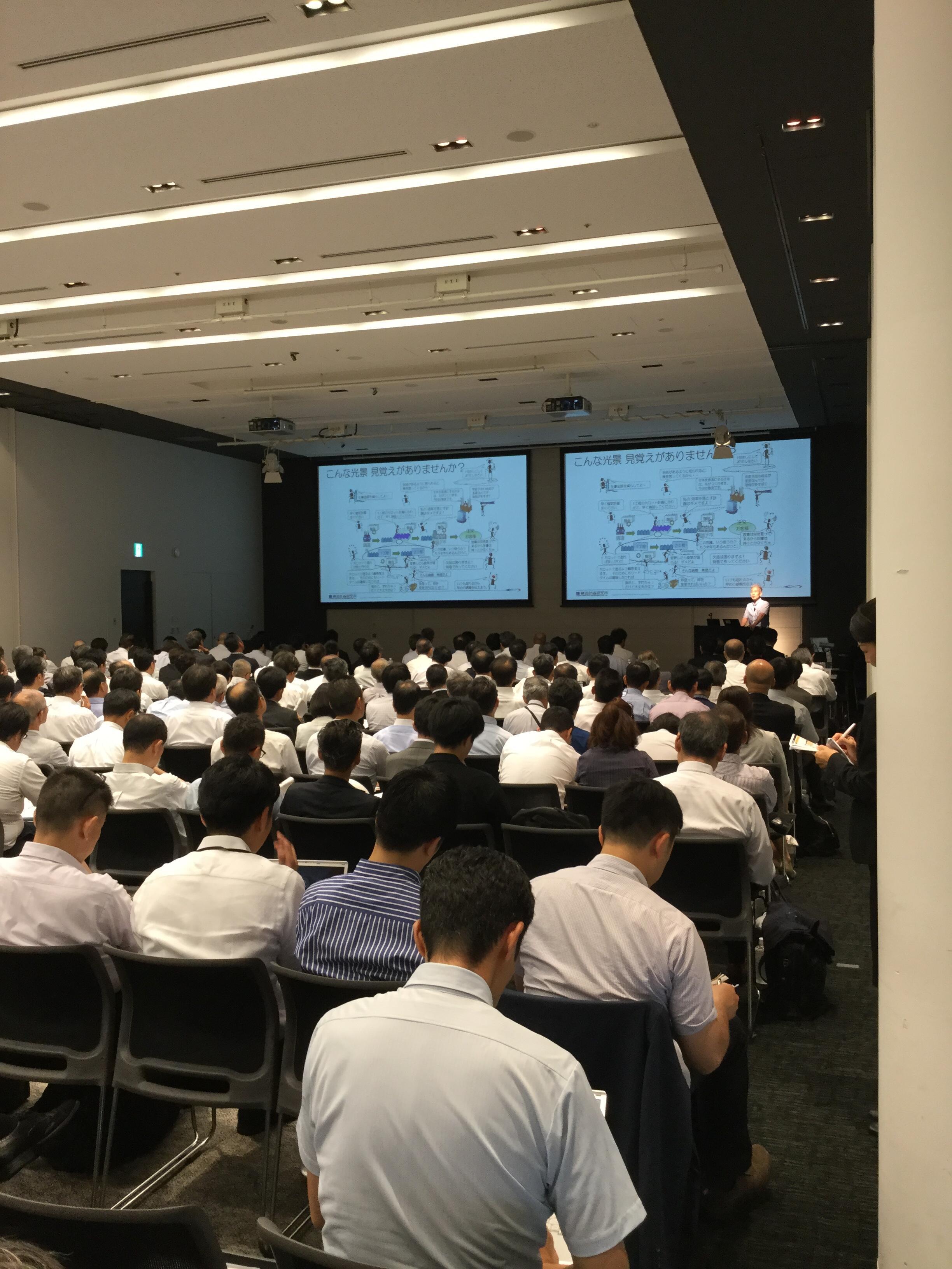 20190829TOYOKEIZAI_conference_KOZOKEIKAKU_ADAP_2_IMG-0575.JPG