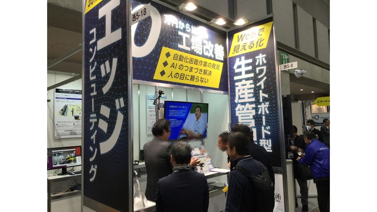 201902DMS Tokyo_photehensyuu2.JPG