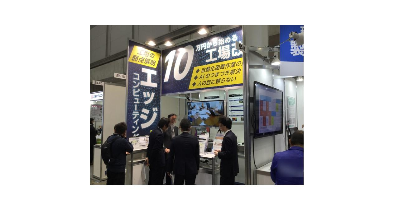 201902DMS Tokyo_photehensyuu1_2.JPGのサムネイル画像